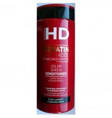 HD Keratin Балсам за боядисана и третирана коса 330 мл