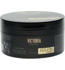 Victoria Beauty Маска за коса с Кератин - 200 мл.