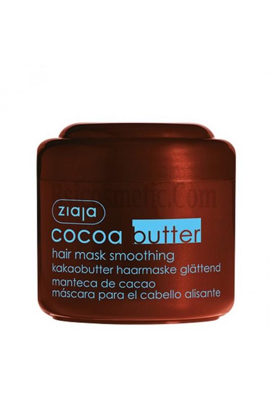 Ziaja маска за коса с масло от какао 200 мл