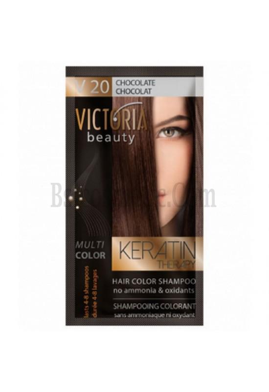 Victoria Beauty V 20 CHOCOLATE / CHOCOLAT / ШОКОЛАД 40 гр