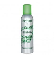 Herbina Сух шампоан за обем - 200 мл.