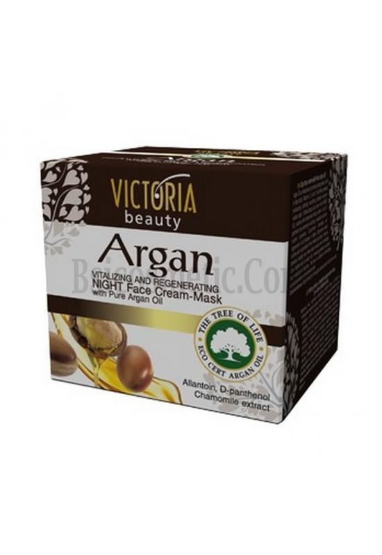 Victoria Beauty Витализиращ и регенериращ нощен крем-маска за лице с чисто арганово масло 50 мл.