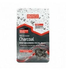 Beauty Formulas Дълбоко почистваща пилинг маска за лице с активен въглен