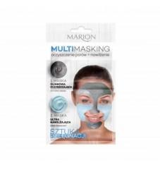 Marion Дуо крем маска почистваща и хидратираща