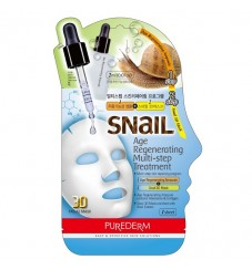 PUREDERM Регенерираща процедура в 2 стъпки - 3D маска и серум с ектракт от охлюви