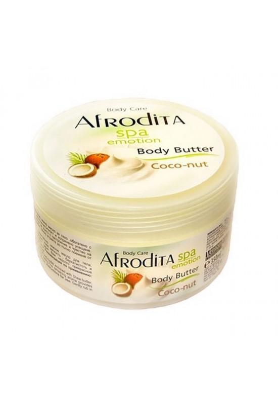 Afrodita масло за тяло Кокос 350 мл