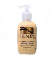 PNP Хидратиращ крем за ръце и нокти с витамини и серамиди ПНП - 250 мл.