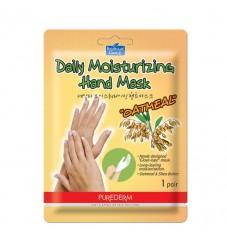 PUREDERM Дневна овлажняваща терапия за ръце с овесени ядки 19 мл.