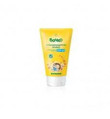Слънцезащитно мляко SPF30 Бочко