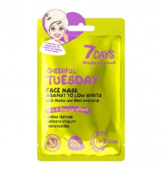 Витализираща маска 7DAYS