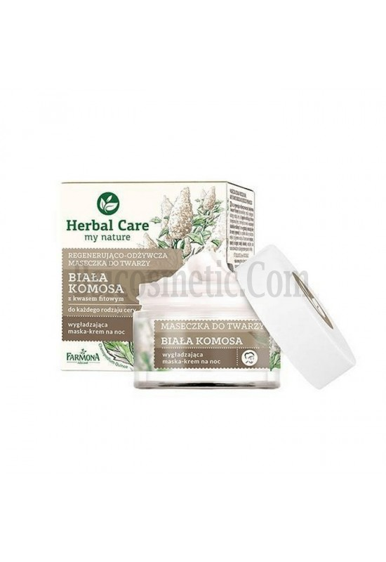 Нощна подхранваща крем - маска БЯЛА КИНОА Farmona Herbal Care Face Mask