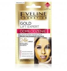 Eveline Gold Lift Expert МАСКА ЗА ЛИЦЕ С 24К ЗЛАТО 3В1
