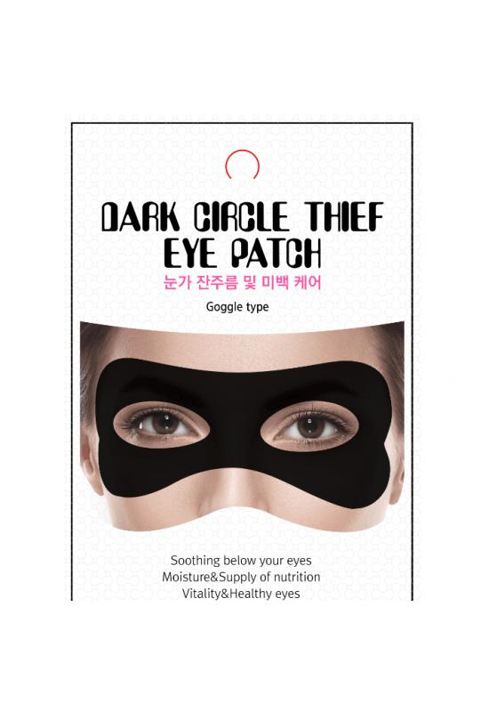 Chamos ACACI Черна венецианска маска срещу тъмни кръгове и бръчки