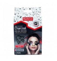 Beauty Formulas Charcoal Възстановяващи и тонизиращи гел - платири за околоочния контур