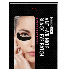 Chamos Acaci Black Eye Patch Черни анти-ейдж хидрогел пачове с бамбуков въглен