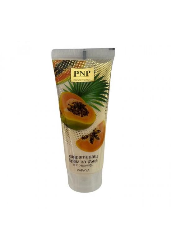 PNP Хидратиращ крем за ръце със серамиди Papaya