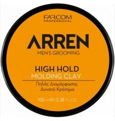 Моделираща глина ARREN